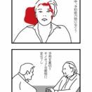 ■ブレイン・ゲーム/2015/アメリカ