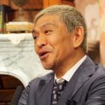松本人志、東京五輪マラソン&競歩の札幌開催にコメント!「(IOCの)バッハ会長は夏の北海道を涼しいと思い過ぎていませんか?」