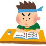 独学で簿記検定を取りたい! どのぐらい勉強すれば取れる?