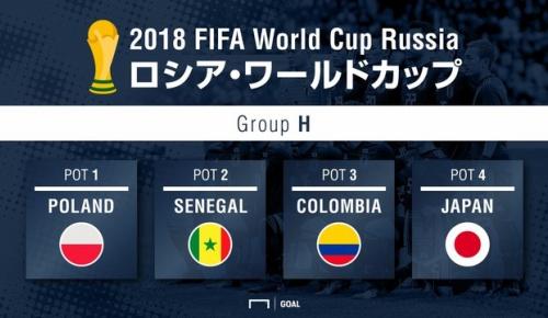 海外「グループHは楽」ロシアW杯の組み合わせが決定 日本はポーランド、コロンビア、セネガルと同組