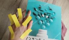 【画像】西野七瀬さん、手に付箋貼りすぎ・・・
