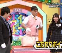 【欅坂46】ひらがなけやきちゃんの鞄のお値段が判明!
