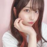 『超速報!!!AKB48メンバーが新型コロナウイルスに感染していたことが判明!!!!!!』の画像