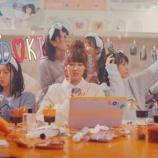 『[動画]2019.11.16 =LOVE(イコールラブ) /「推しのいる世界」【MV full】 / =LOVE(イコールラブ)公式 【イコラブ】』の画像