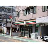 『気持ちの良いコンビニ★上戸田3丁目』の画像