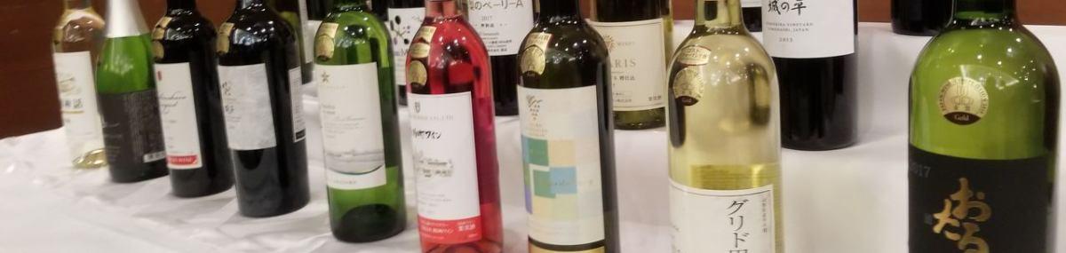 さけにゅー(酒NEWS) イメージ画像
