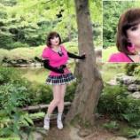 『【留美子讃歌 12】私のしっかりメイク ~メイクがきまった日はウレシイ~』の画像