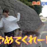 『【乃木坂46】与田祐希、押し倒されて食われる・・・『うぅ・・・やめてくれー!!!』』の画像