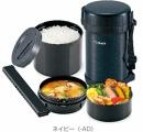14分で米が炊けるおひとり様用の弁当箱炊飯器が話題