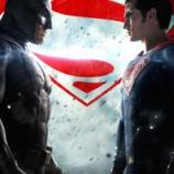 『新たな映像キタ〜〜〜映画『バットマンvsスーパーマン』新トレーラー!』の画像