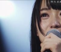 【欅坂46】有明初ワンマン見直してまた泣いてしまった( ;∀;)