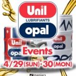 『【4月29日(日)・4月30日(月)】UnilOpal in maniacs STADIUM』の画像
