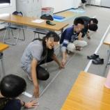 『【早稲田】長さを体感!』の画像