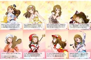 【グリマス】美也、美希、奈緒、百合子、律子フィーチャリングまとめ