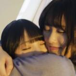 『【乃木坂46】おい!!与田祐希、イケメンに捕獲される・・・』の画像