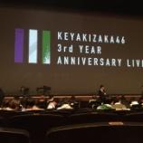 『欅坂46版『シンクロニシティ』は平手友梨奈センター、振り付けはオリジナルで披露された模様!!!【3rd YEAR ANNIVERSARY LIVE 1日目@大阪フェスティバルホール】』の画像