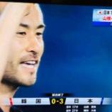 『サッカー日韓戦、序盤を見て5対0で終わるかと思ったら3対0で終了。中途半端な結果。日韓の国力比に相応しい公開残酷処刑ショーを期待していた #ネトウヨ安寧』の画像