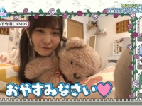 【日向坂46】加藤史帆「おやすみなさい♡」←これwww