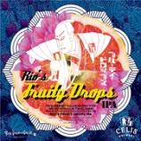『【新商品】「セリス醸造所」と「リオ・ブルーイング・コー」、東京醸造所でのコラボビール「RIO'S FRUITY DROPS IPA」を提供開始』の画像
