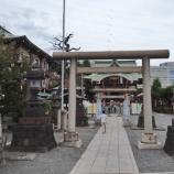 『飛行機型のお守りを授かれる羽田神社』の画像