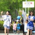 2010年 横浜開港記念みなと祭 国際仮装行列 第58回 ザ よこはま パレード その37(社団法人横浜青年会議所編)