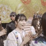『紅白エンディングに出演する5人の乃木坂メンバー『4Kバージョン』がこちら!!!【gifあり】』の画像