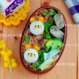 『冷凍サツマイモのうさちゃんと牛皿の炊き込みご飯』の画像