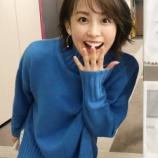 『【動画】宮司愛海さん!可愛い』の画像