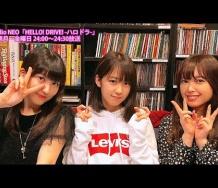 『【HELLO! DRIVE! -ハロドラ-#268】中島早貴・野中美希・羽賀朱音』の画像