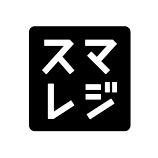 『スマレジ(4431)-�田誠(保有株減少)』の画像