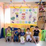 『9月誕生会』の画像
