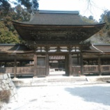『いつか行きたい日本の名所 油日神社』の画像