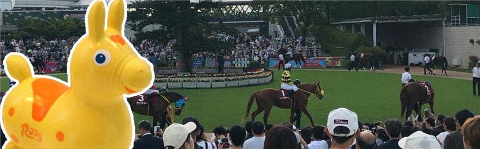 彪☆takeshiの競馬予想 イメージ画像