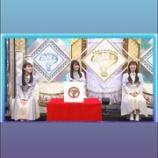 『【乃木坂46】羨ましすぎる・・・本日のSPトークショーから新制服での出演だった模様!!!!!!』の画像