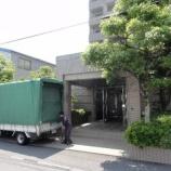 『高知市にバーズアイメープルミガキ仕様のダイニングセットを納品』の画像