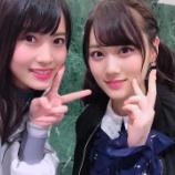 『【乃木坂46】AKB48岡部麟が歓喜!!山下美月、菅井友香とのオフショット写真を公開!!!』の画像