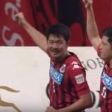 『[J1]コンサドーレ札幌 昨シーズン限りで現役引退の横山知伸 アカデミーフィジカルコーチに就任!!』の画像