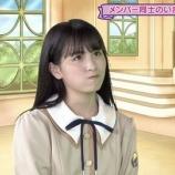 『【乃木坂46時間TV】衝撃!!!大園桃子、生放送でファンに怒りを爆発させてしまうwwwwww』の画像