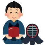 剣道部員同士が「剣道の授業」で試合した結果www