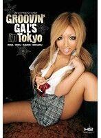 GROOVIN' GAL'S in Tokyo