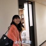 『【乃木坂46】無念すぎる・・・2年連続出演NG・・・』の画像
