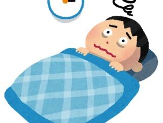 【悲報】「寝れないときは目をつむってる横になってるだけで効果あるぞ」←これwwww