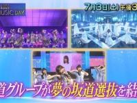 【朗報】音楽番組にて「夢の坂道選抜」結成キタ━━━━━(゚∀゚)━━━━━!!!!!!
