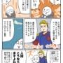 映画あらすじマンガ「ザ・ボーイズ」(海外ドラマ)