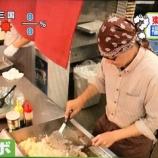 『7/23(月)日本テレビ「ZIP」の「HATENAVI」のコーナーにオレボが紹介されました』の画像