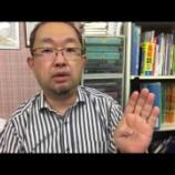 『【Weekly Talk06】引き続き夏期講習&お問い合わせ受付中!』の画像