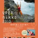 Eco Nikko
