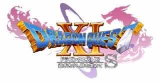 Nintendo Switch版『ドラゴンクエスト11 S』がついに正式発表!キャラボイスも収録へ