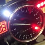 『バイクのLED交換(2台!!)』の画像