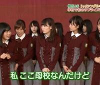 【欅坂46】尾関の母校・相模女子での「二人セゾン」公開でめっちゃ盛り上がってる!!3rdキャンペーン!②【欅って、書けない?】
